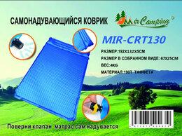 Коврики - Mimir Двухспальный матрас 192*132*5 см, 0