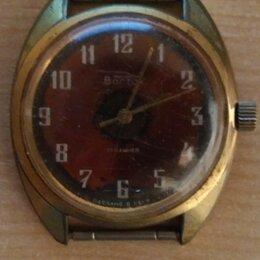 Наручные часы - Часы Восток 17 камней,Au10, 0