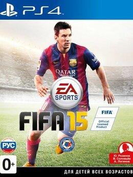 Игры для приставок и ПК - Видеоигра FIFA 15 Русская Версия (PS4), 0