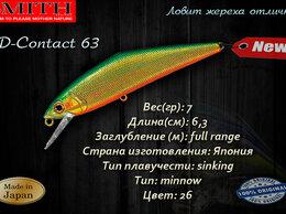 Приманки и мормышки - Smith D-Contact 63, цвет 26, 0