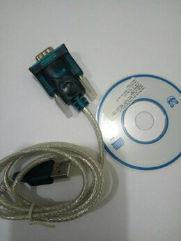 Компьютерные кабели, разъемы, переходники - Адаптер USB  COM-порт (USB to RS-232), 0