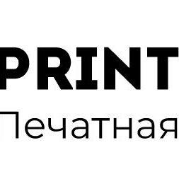 Менеджеры - Менеджер типографии/фотосалона, 0