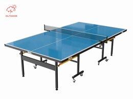 Столы - Всепогодный теннисный стол unix line outdoor 6…, 0