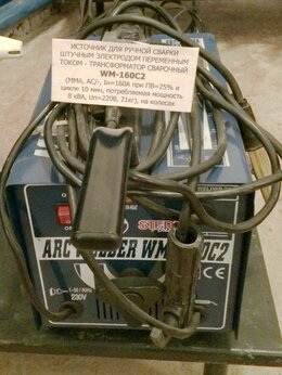 Сварочные аппараты - Трансформатор сварочный WM-160C2  , 0