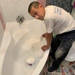 Ремонт и монтаж товаров - Реставрация ванной в Сыктывкаре, 0