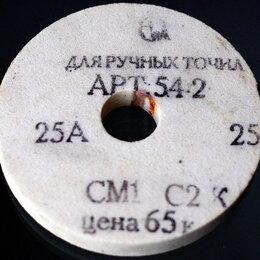 Для шлифовальных машин - Абразивные круги (СССР), 0