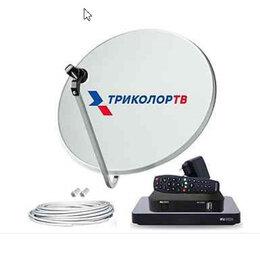 Прочее сетевое оборудование - спутниковое тв, 0