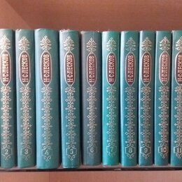 Художественная литература - Собрание сочинений Лескова Н.С. в 12 томах, 0