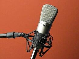 Аксессуары для микрофонов - Металлический держатель микрофона, 0