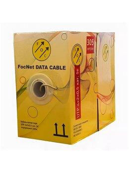 Кабели и разъемы - Кабель FocNet 4x2x0.5 305м, витая пара UTP-5E, 0