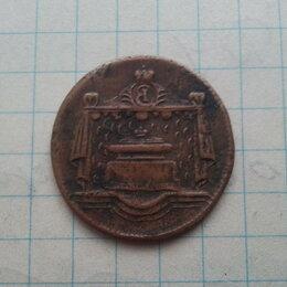 Монеты - Монетовидный жетон на смерть Императрицы Елизаветы, 0