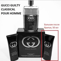 Средства для бритья - Бальзам после бритья (мужской) GUCCI GUILTY 50ml, 0
