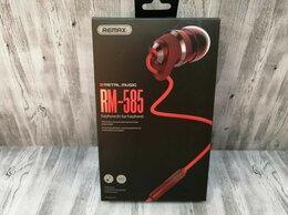 Наушники и Bluetooth-гарнитуры - Наушники Remax RM-585 с микрофоном и кнопка ответа, 0
