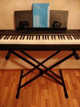 Клавишные инструменты - Yamaha P105B + подставка. Возможна доставка…, 0