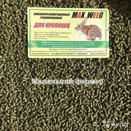 Товары для сельскохозяйственных животных - Комбикорм для кроликов 40 кг, 0