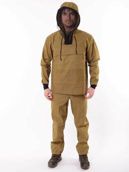 Одежда и обувь - Энцефалитный костюм, 0