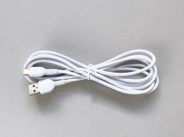 Зарядные устройства и адаптеры - Длинный USB type-c Кабель зарядки с доставкой, 0