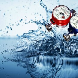 Счётчики воды - Счетчики воды и газа оптом от 410 рублей, 0