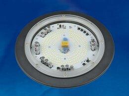 Люстры и потолочные светильники - Подвесной светодиодный светильник (UL-00003775)…, 0