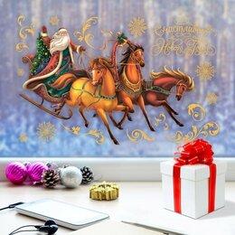 Новогодний декор и аксессуары - Новогодние наклейки, 0