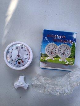 Метеостанции, термометры, барометры - Гигрометр , 0