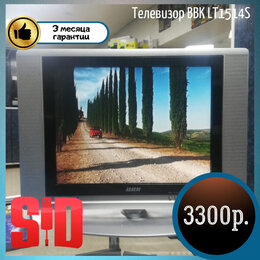 Телевизоры - Телевизор BBK LT1514S, 0