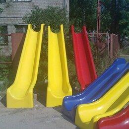 Игровые домики и палатки - Горка желоб стеклопластик, 0