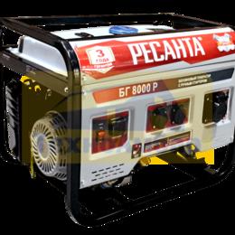 Электрогенераторы - Электрогенератор БГ 8000 Р Ресанта, 0