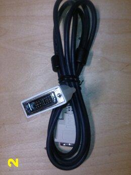 Кабели и разъемы - Набор 1: Кабель Видео Аудио шнур DVI jack RCA USB, 0