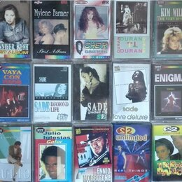 Музыкальные CD и аудиокассеты - Аудиокассеты Sade 2 Unlimited Morricone Iglesias, 0