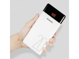 Зарядные устройства и адаптеры - 🔥 Внешний аккумулятор Romoss lt20 20000 мАч 🔥, 0