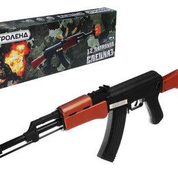 Игрушечное оружие и бластеры -  Автомат с вылет. гильзами Спецназ,12 пуль,вибр.,звук,свет,63 х 18 х 3см, 0