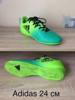 Обувь для спорта - Футзалки Adidas, 0