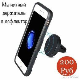 Держатели для мобильных устройств - Магнитный держатель для смартфона, 0
