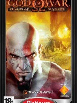 Игры для приставок и ПК - Видеоигра God of War (Бог войны): Chains of…, 0