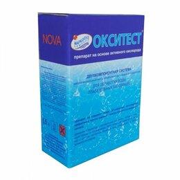 Химические средства - Окситест-Nova активный кислород 1,5кг, 0