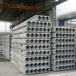 Железобетонные изделия - ЖБИ Плиты перекрытия ПБ 56-15-8, 0