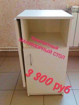Столы и столики - Маникюрный стол компактный (складной), 0