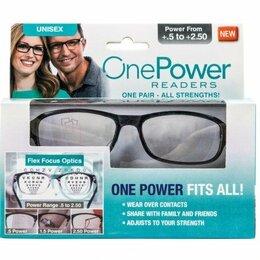 Очки и аксессуары - Очки One Power Readers, 0