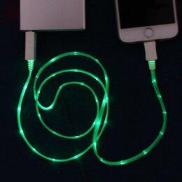 Зарядные устройства и адаптеры - Зарядное устройство для iphone (светящиеся), 0