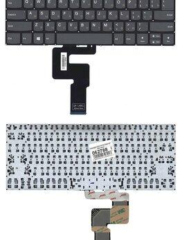 Клавиатуры - Клавиатура к…, 0