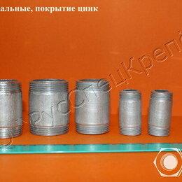 Водопроводные трубы и фитинги - Стальные бочата (бочонок), 0