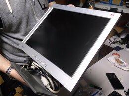 Мониторы - Монитор 15' LG Flatron L1510S, 0