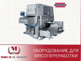 Прочее оборудование - Инъектор MH-424Т SAS, 0