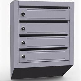 Почтовые ящики - Металлические почтовые ящики 4 секции (ЭК4), 0