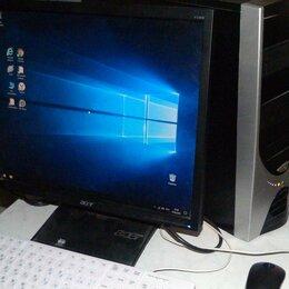 Настольные компьютеры - Стационарный компьютер, монитор, клавиатуру,…, 0