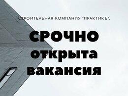 Инженер - ИНЖЕНЕР-СМЕТЧИК, 0