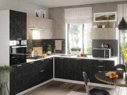 """Мебель для кухни - Кухня """"Бетоны"""", 0"""