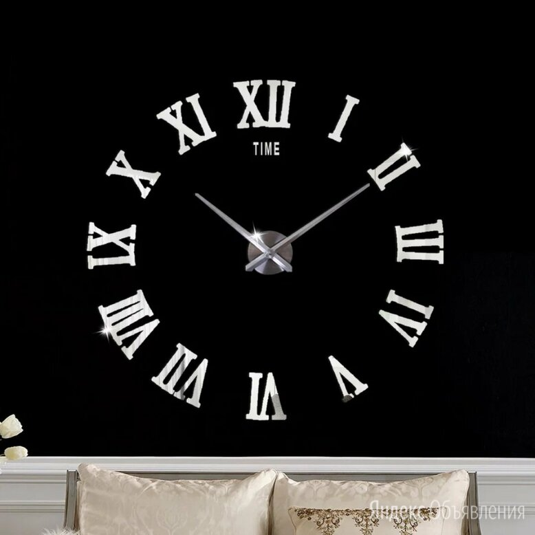 Часы 3D настенные по цене 1500₽ - Часы настенные, фото 0