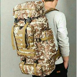 Рюкзаки - Тактический (туристический) рюкзак 85 литров, 0